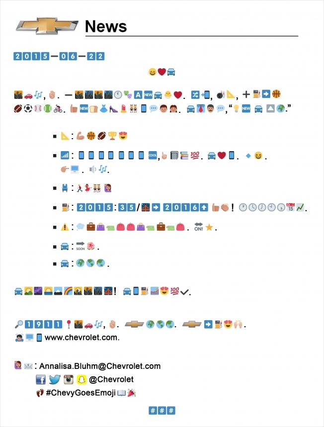 chevy-cruze-emojis